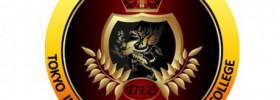 logo-tiec