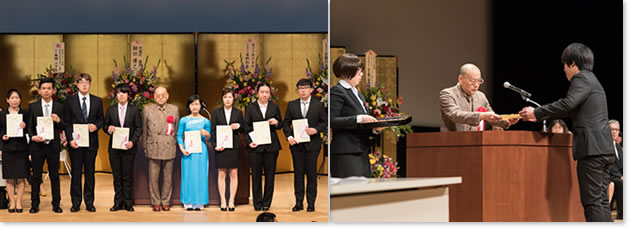 Phần thưởng Koa Shouji (Do công ty cổ phần thương mại Koa cấp)